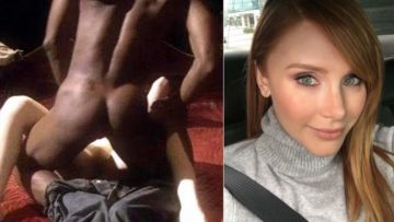 Bryce Dallas Howard Nude And Sex Tape Leaked